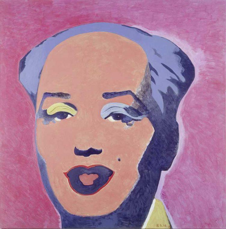 Yu-Youhan.Untitled.Mao-Marilyn1
