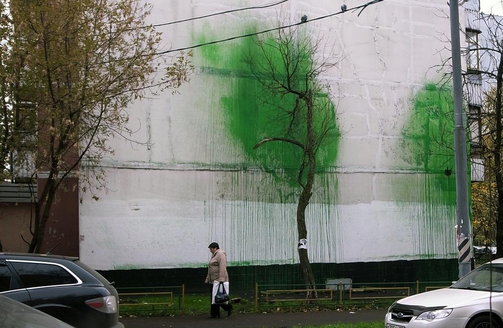 trees-paint