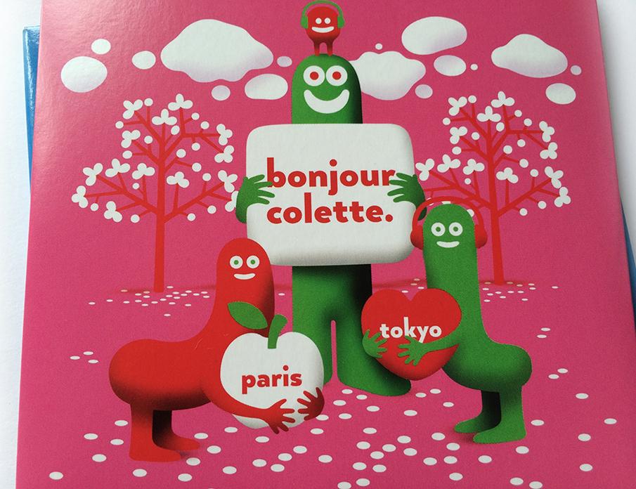 BonjourColetteCove2_905
