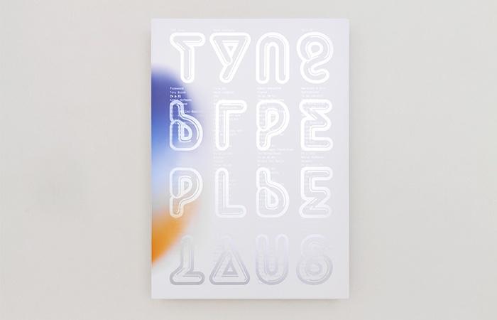 Type_Plus_Shop_Inline_Image_5_full product_optimised2