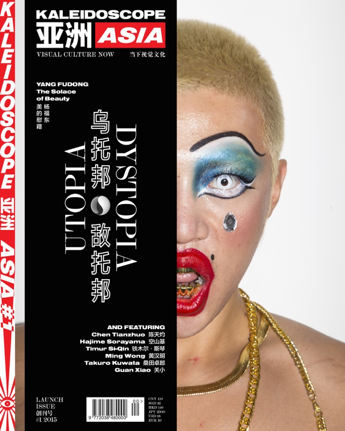 cover-asia-1
