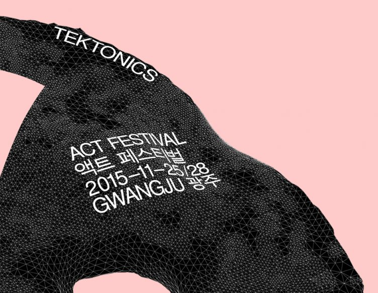 Act Festival
