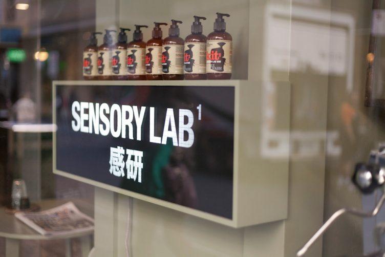 sensory-lab-espresso-melbourne-001