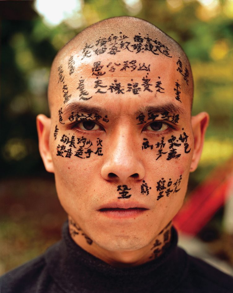 zhang-huan-family-tree-12