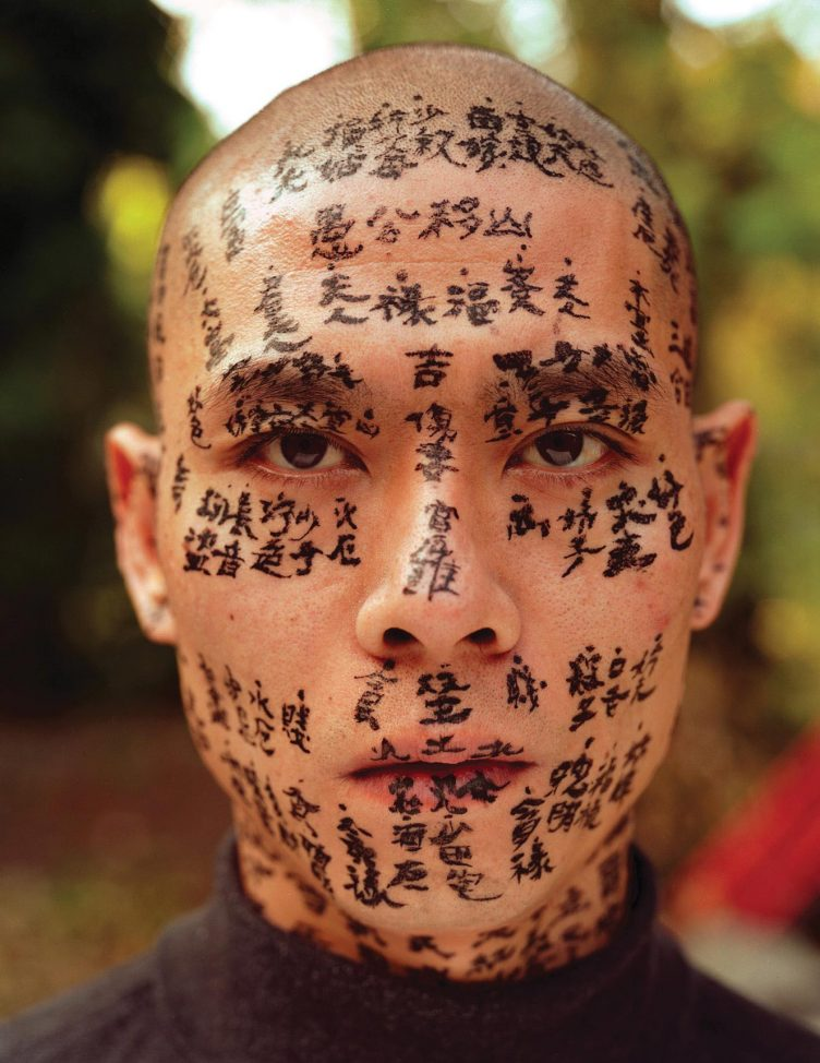 zhang-huan-family-tree-21