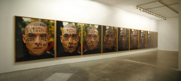 zhang-huan-family-tree-installation-view1