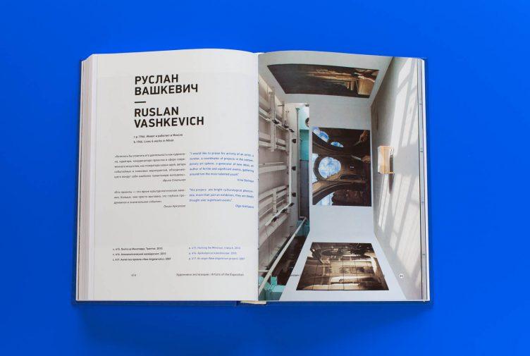 yukhnevich_rz-15