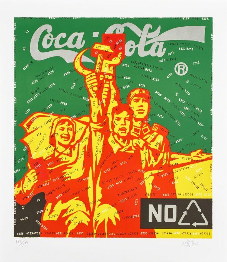 wang-guangyi-coca-cola-green-2006