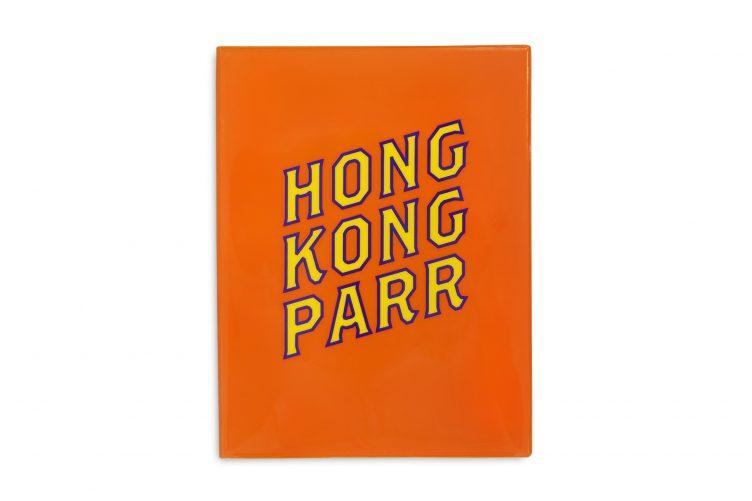hong-kong-parr_00