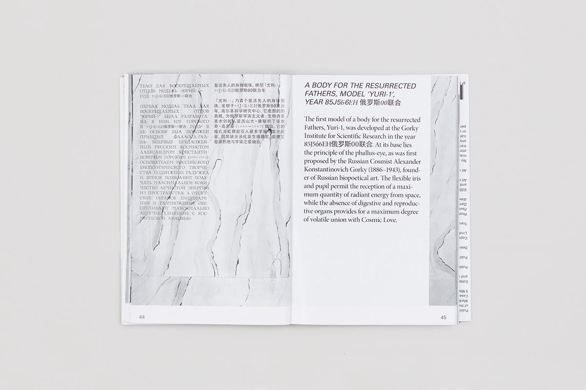 future-histories-mark-dion-and-arseny-zhilyaev-05