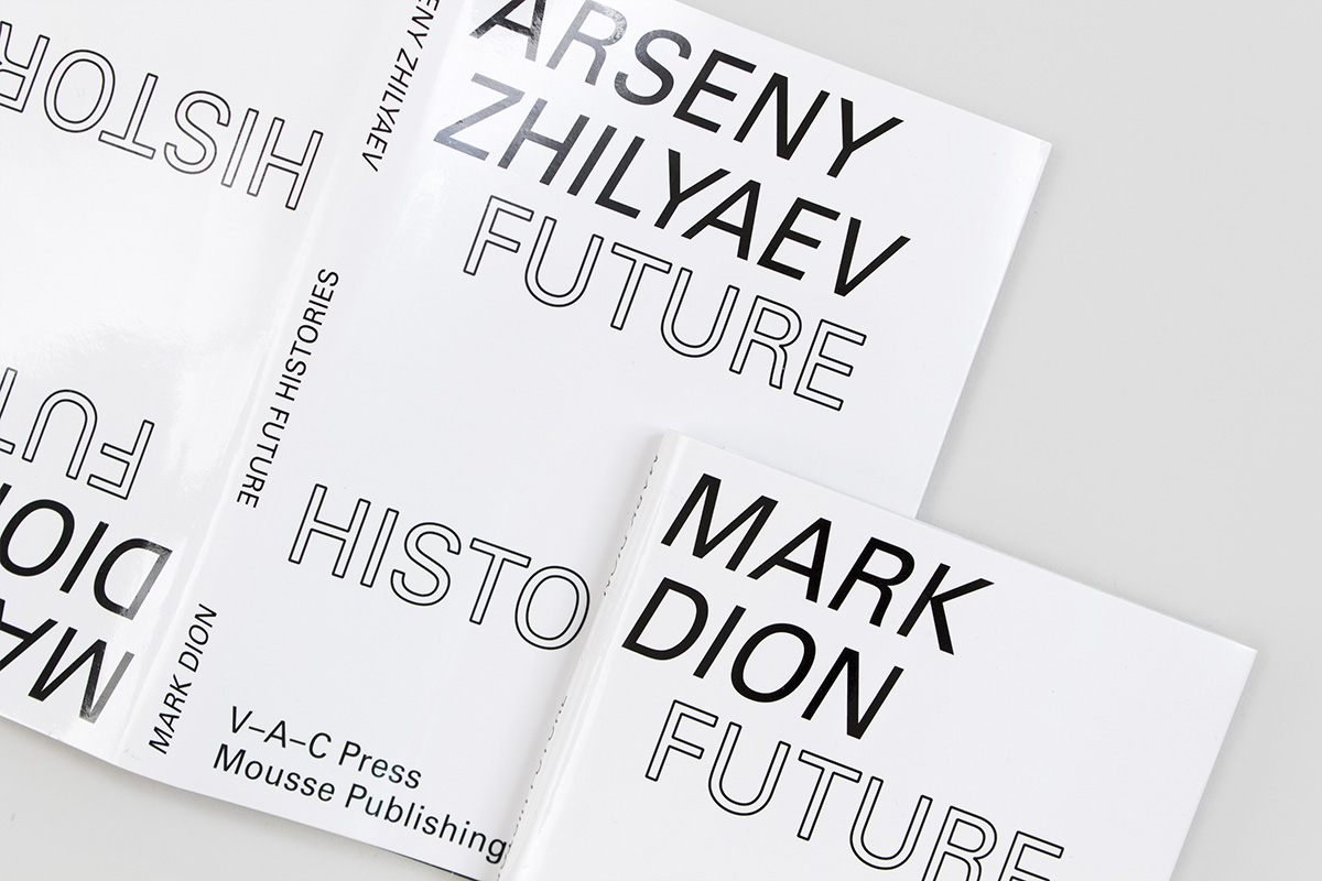 future-histories-mark-dion-and-arseny-zhilyaev-11