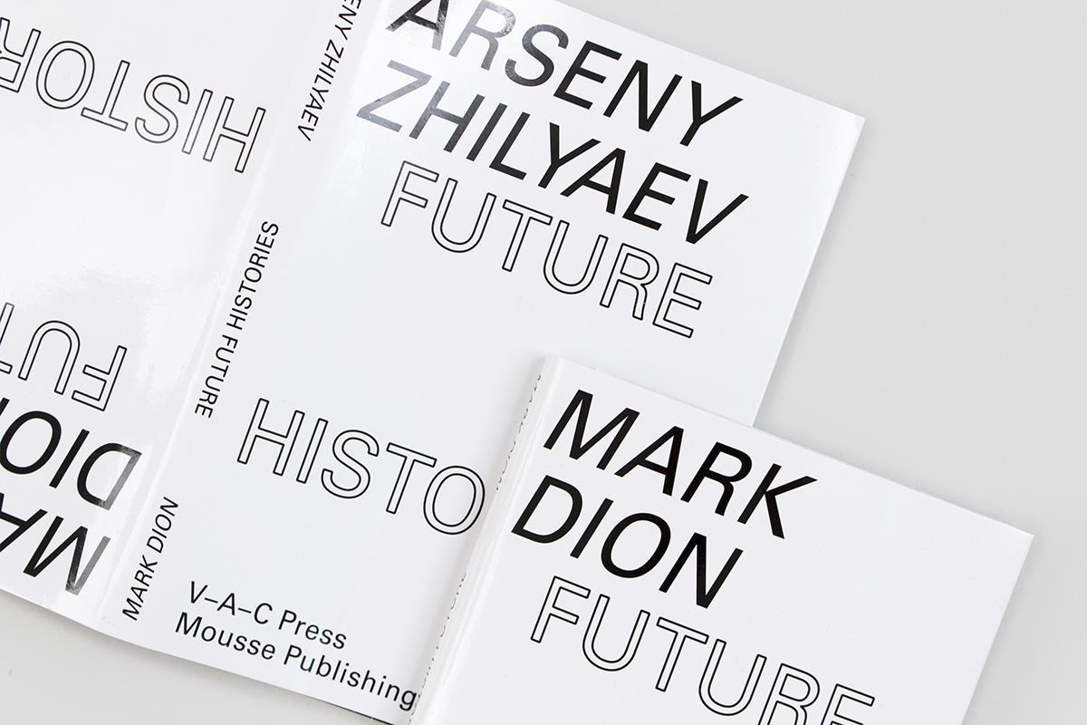 future-histories-mark-dion-and-arseny-zhilyaev-11