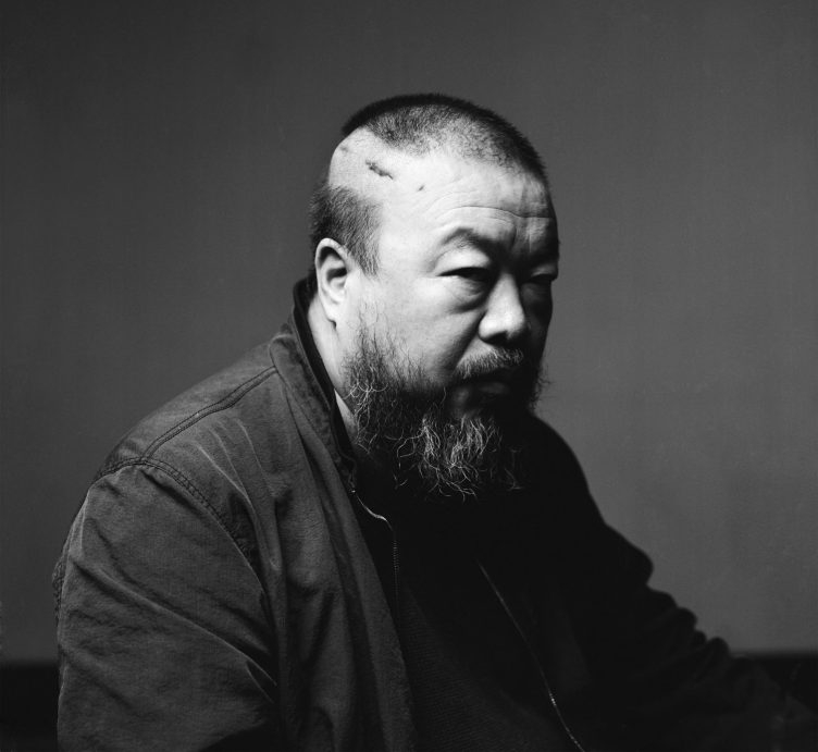 Ai Weiwei skateboard decks designed for The Skateroom - Ai Weiwei Portrait