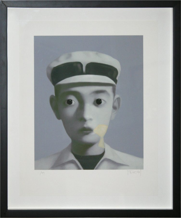 Zhang Xiaogang Identity Portrait 6 (Cyclist), 2003