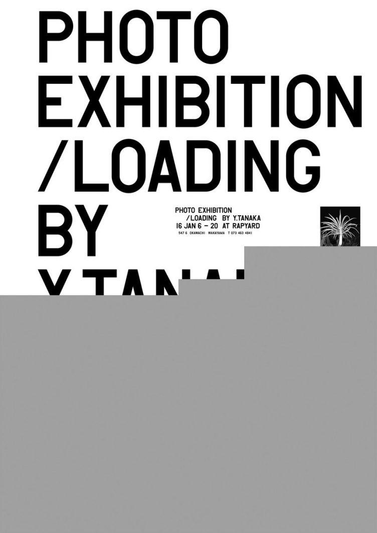 Loading Poster by Emuni Agency 003