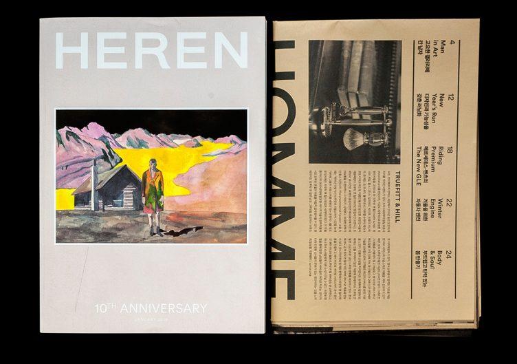 Heren Magazine Art Direction - Come de Bouchony 01