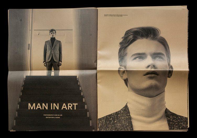 Heren Magazine Art Direction - Come de Bouchony 04