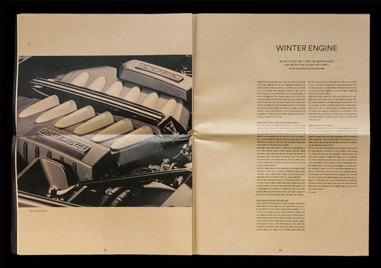 Heren Magazine Art Direction - Come de Bouchony 07