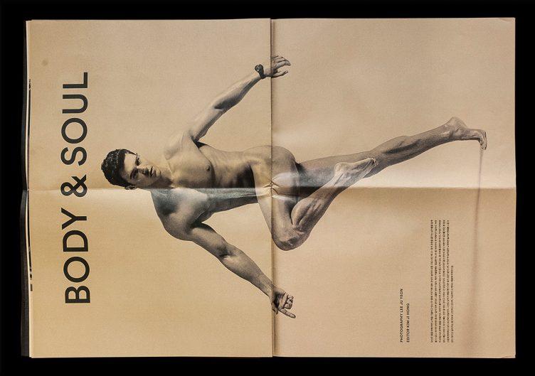 Heren Magazine Art Direction - Come de Bouchony 08