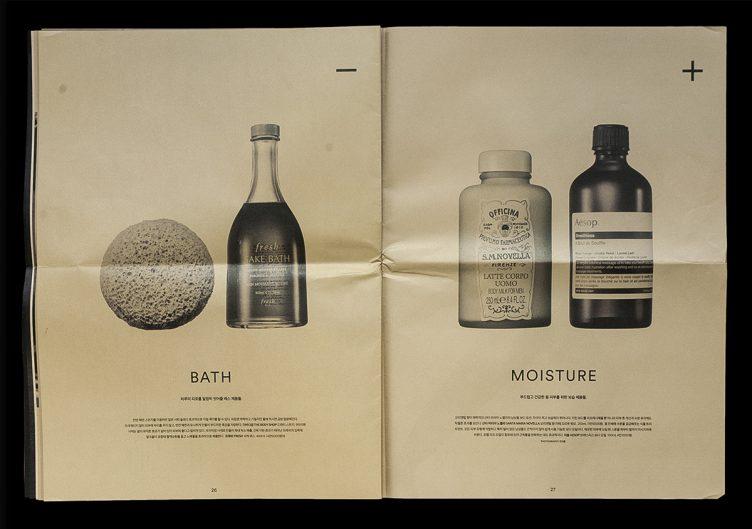 Heren Magazine Art Direction - Come de Bouchony 09