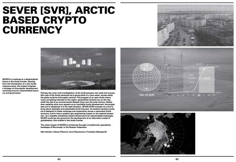 Volume #51 - Augmented Technology - Magazine Spread 02