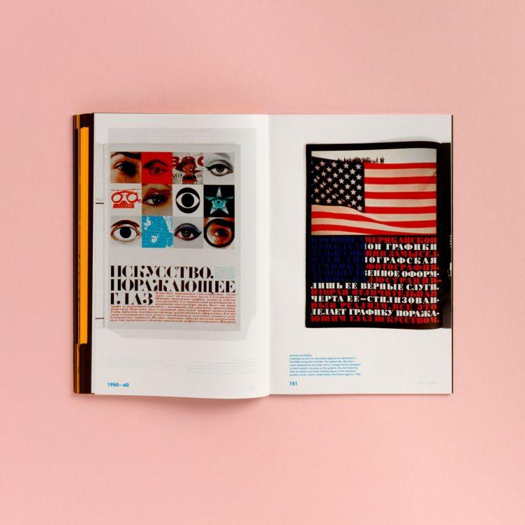 Herb Lubalin - Unit Editions 011