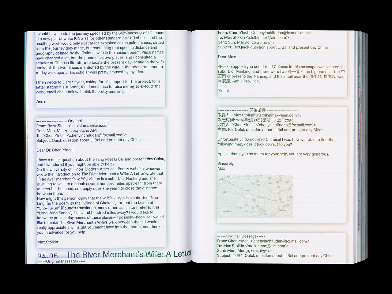Protocol Magazine No. 9 Spread 04