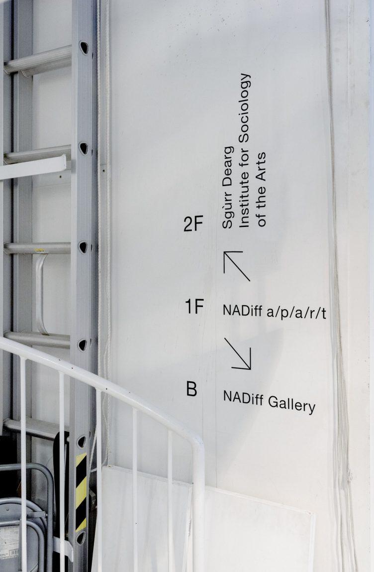 Sgurr Deareg Scheme of Sign 02