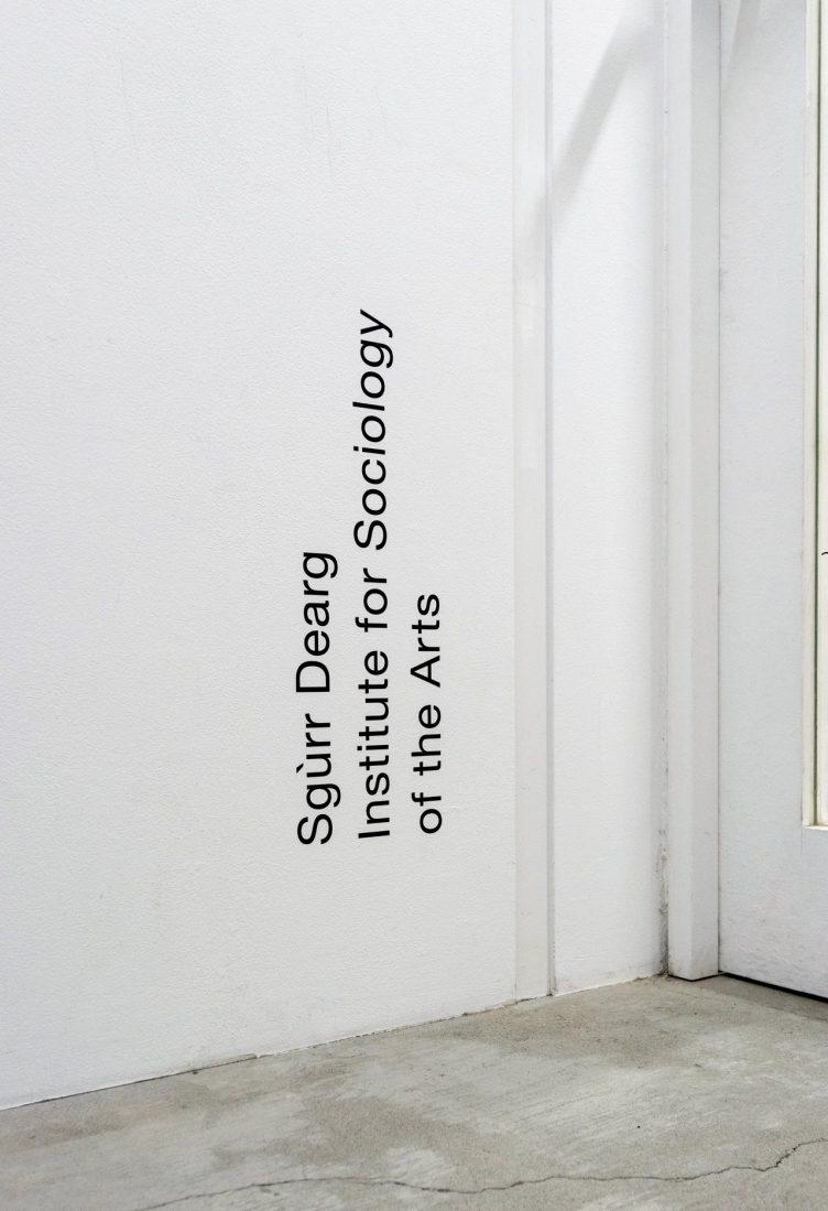 Sgurr Deareg Scheme of Sign 01