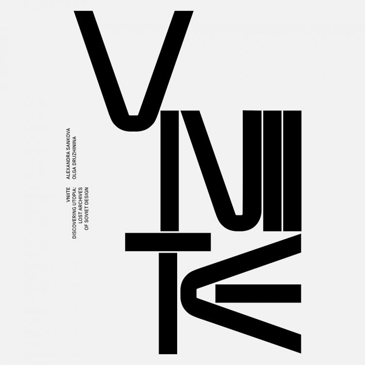 VNIITE: Discovering Utopia: Lost Archives of Soviet Design 001