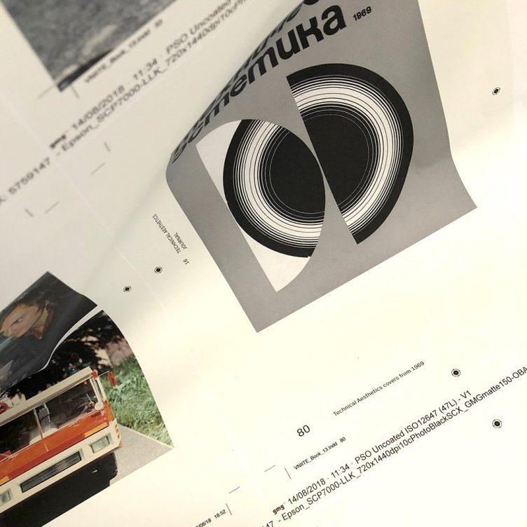 VNIITE: Discovering Utopia: Lost Archives of Soviet Design 010