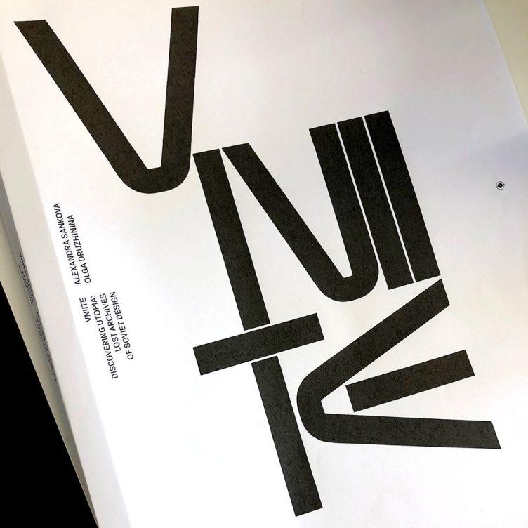 VNIITE: Discovering Utopia: Lost Archives of Soviet Design 016