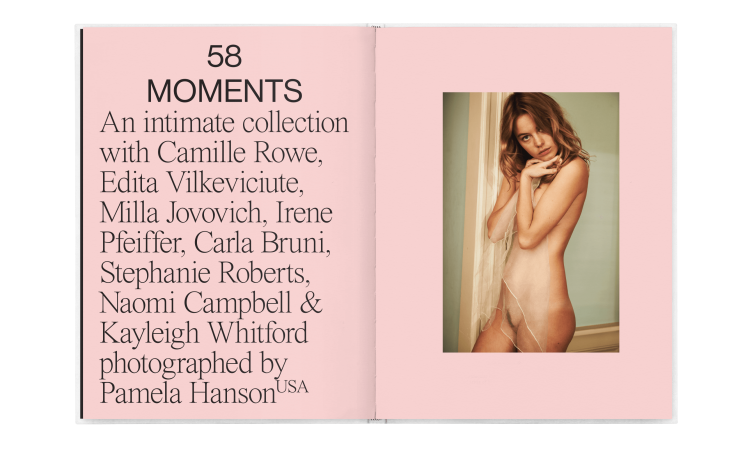 P Magazine No. 6 Magic 010