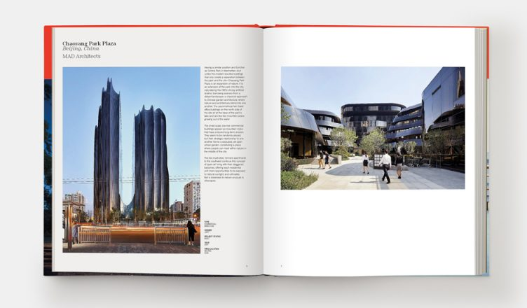 Architizer - The World's Best Architecture Spread 002