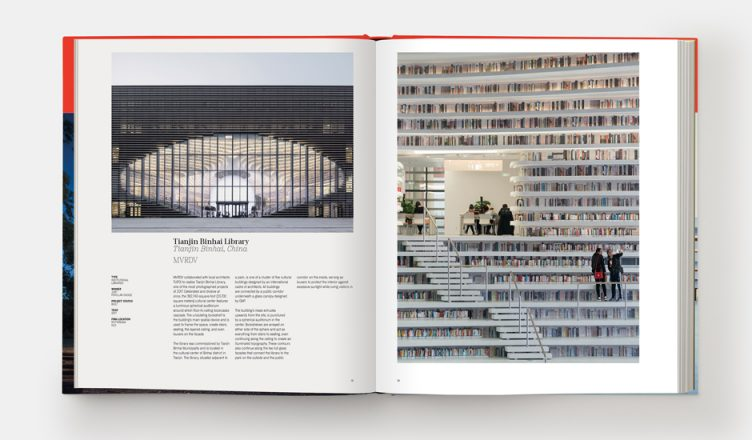 Architizer - The World's Best Architecture Spread 003