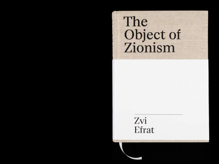 The Object of Zionism: The Architecture of Israel Cover 001