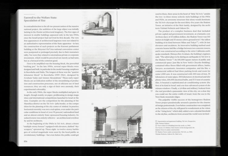 The Object of Zionism: The Architecture of Israel Spread 013