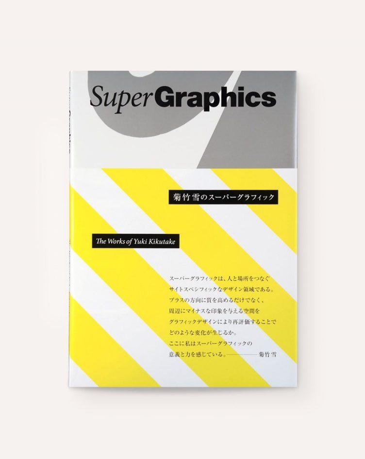 Super Graphics: The Works of Yuki Kikutake