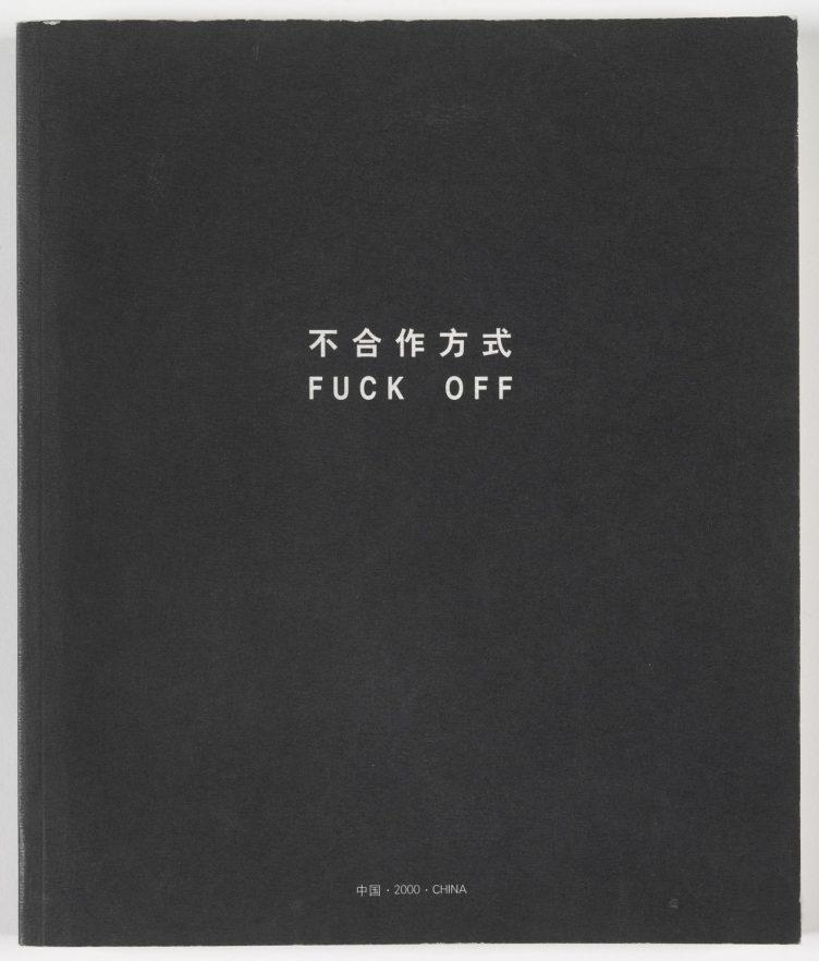 Ai Weiwei, Fuck Off, 2000 - Catalogue Cover