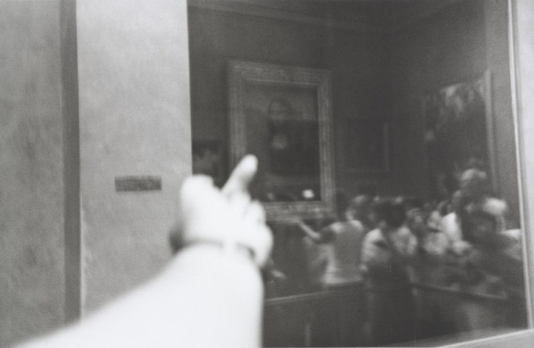 Ai Weiwei, Fuck Off, 2000 006