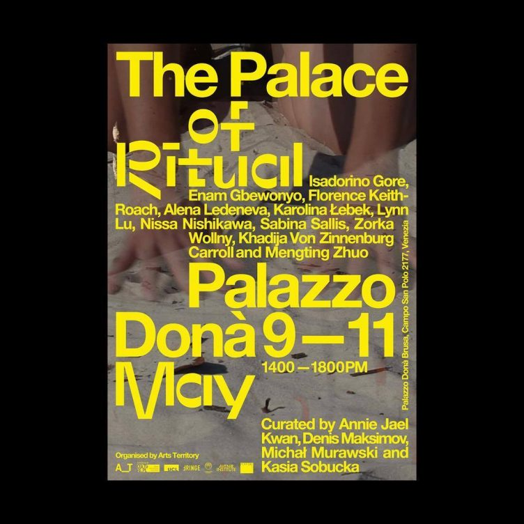 The Palace of Ritual 003
