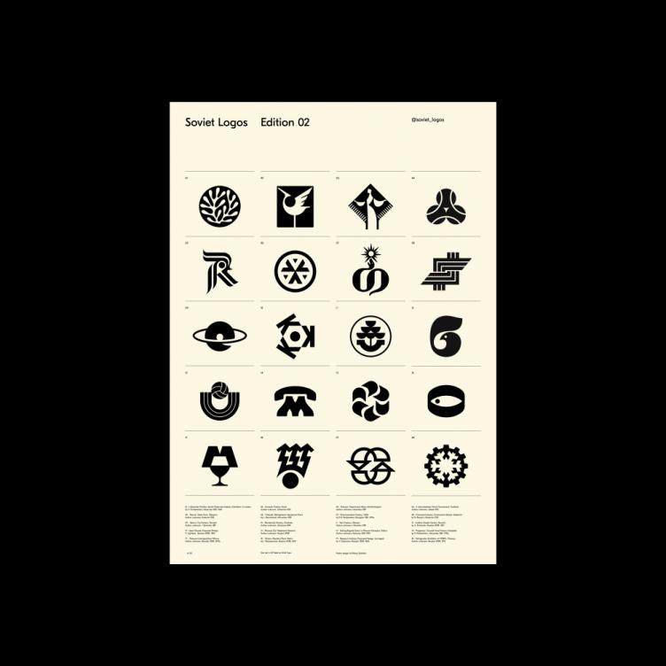 Soviet Logos Poster Edition 02