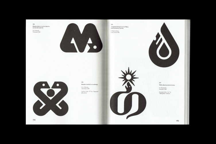 Soviet Logos: Lost Marks of the Utopia 003