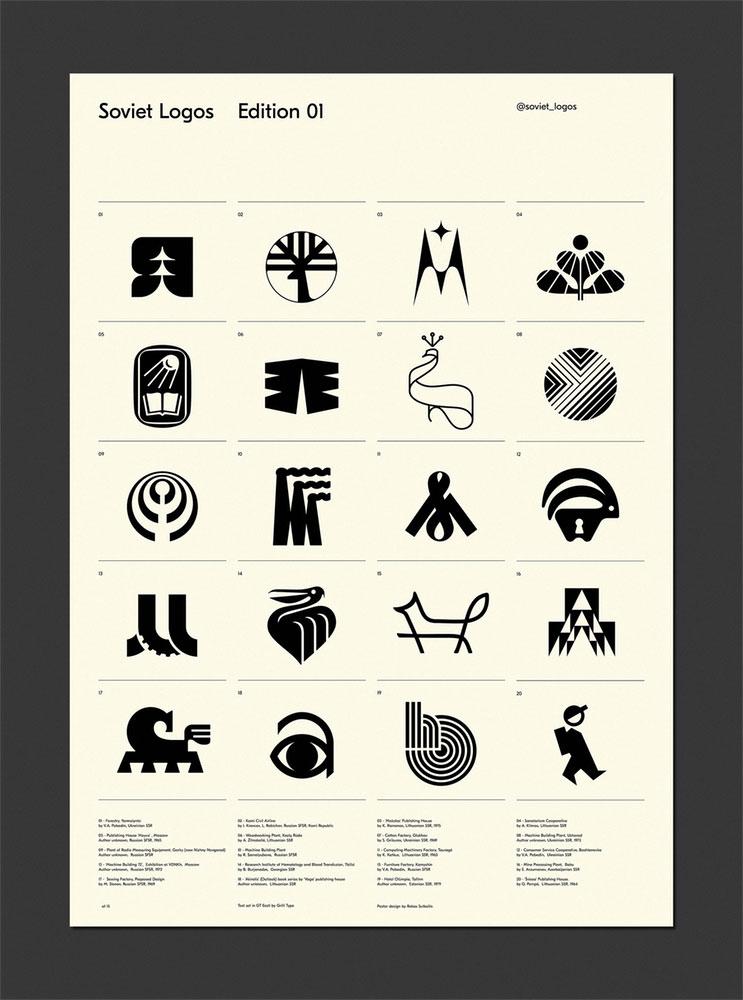 Soviet Logos Poster Edition 01