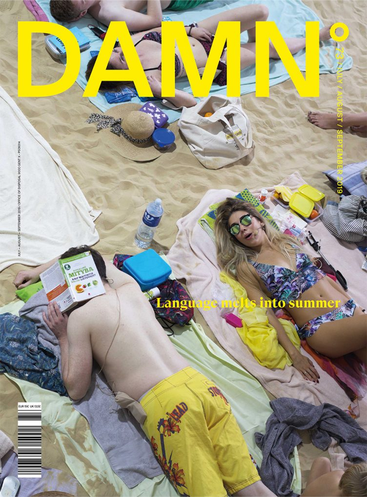 DAMN°73 July/August/September 2019 Magazine Cover