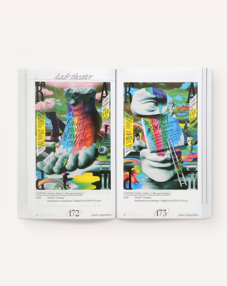 Post Medium: Catalogue for the 2019 Chaumont Graphic Design International Biennale Spread 001