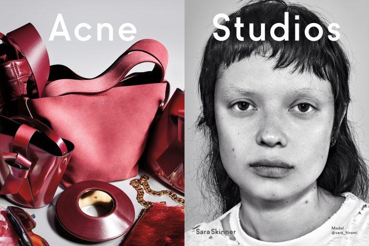 Acne Studios Fall 2019 Ad Campaign 002