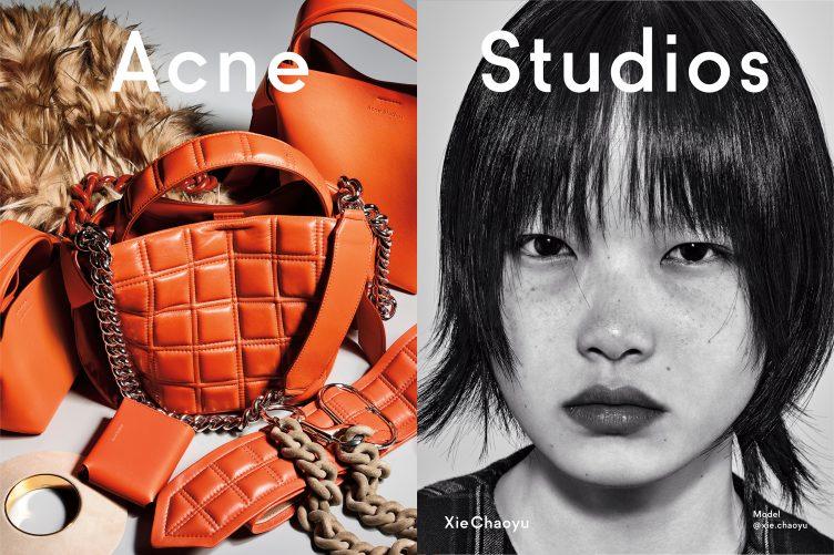 Acne Studios Fall 2019 Ad Campaign 004
