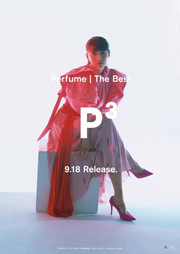 Perfume P3 001