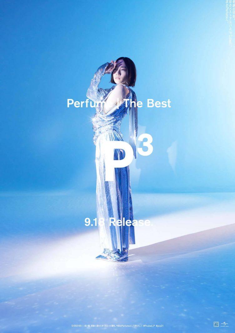 Perfume P3 004